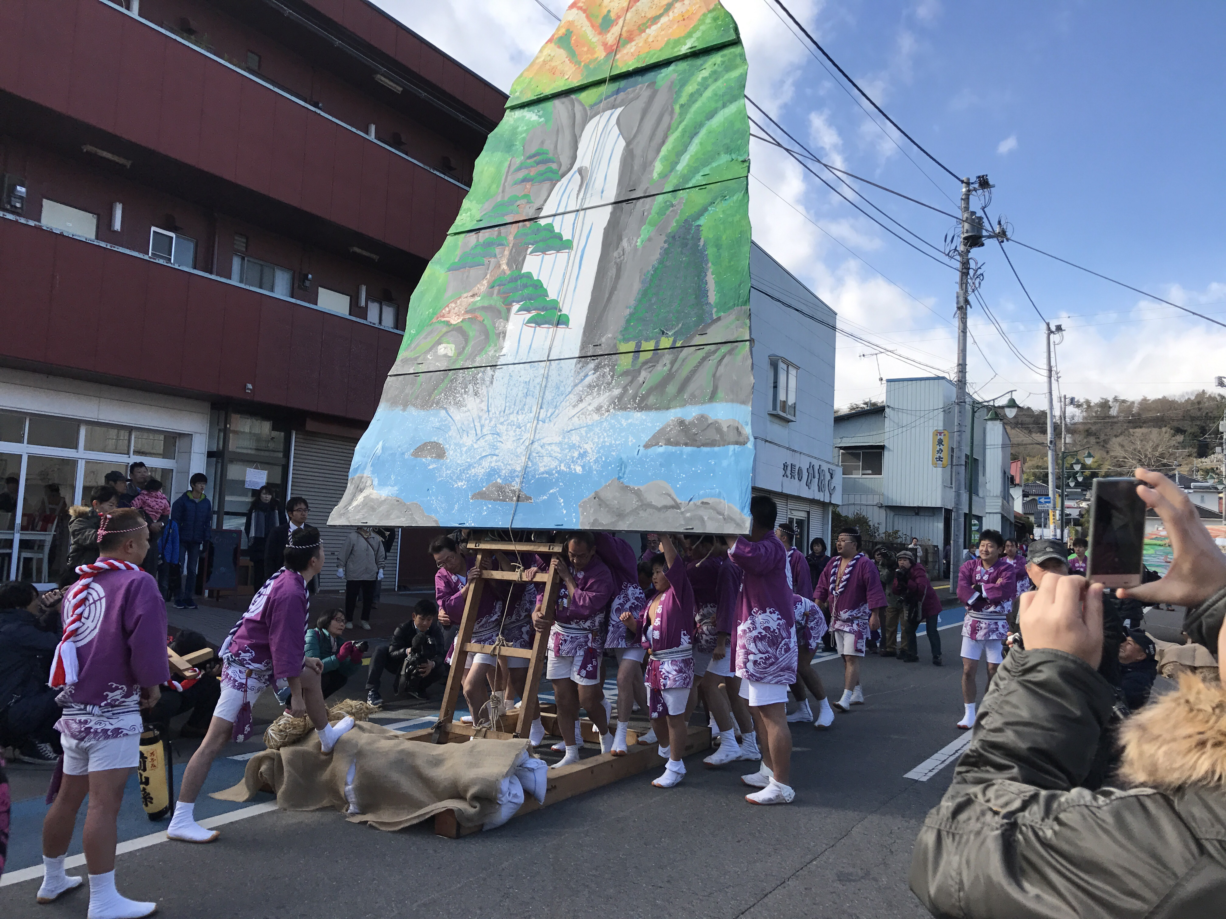 2016 ユネスコ 文化遺産登録 冬の山あげ